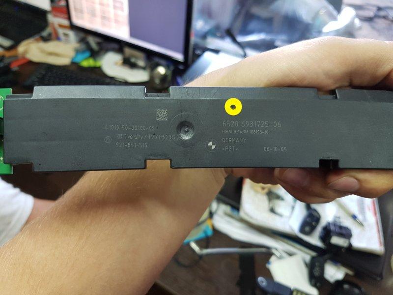 Усилитель антенны Bmw 5-Series E60 N52B30 2005