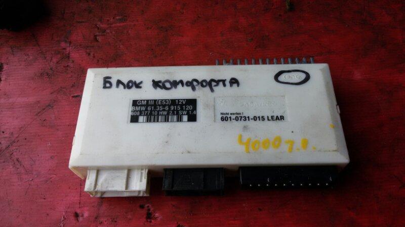Блок управления Bmw X5-Series E53 M54B30 2003