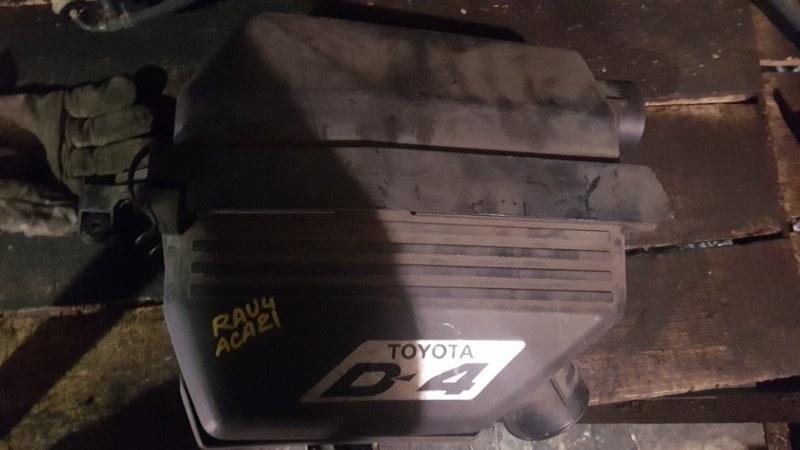 Корпус воздушного фильтра Toyota Rav4 ACA21L 1AZ-FSE 2003