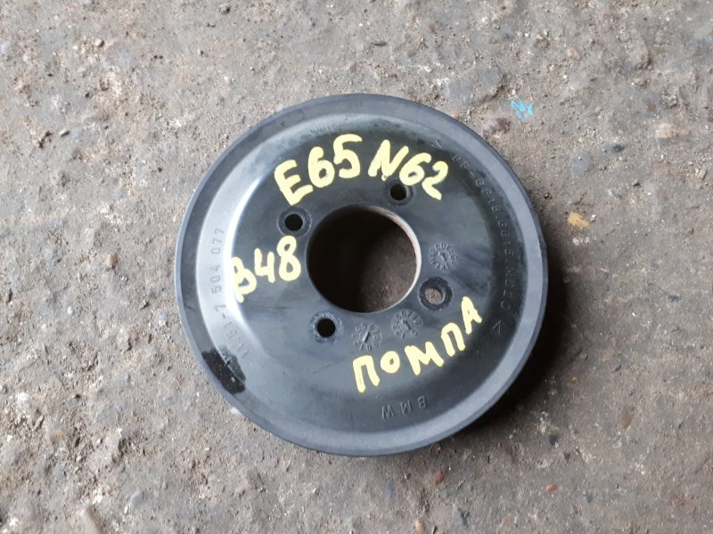 Шкив помпы Bmw 7-Series E65 N62B48 2007