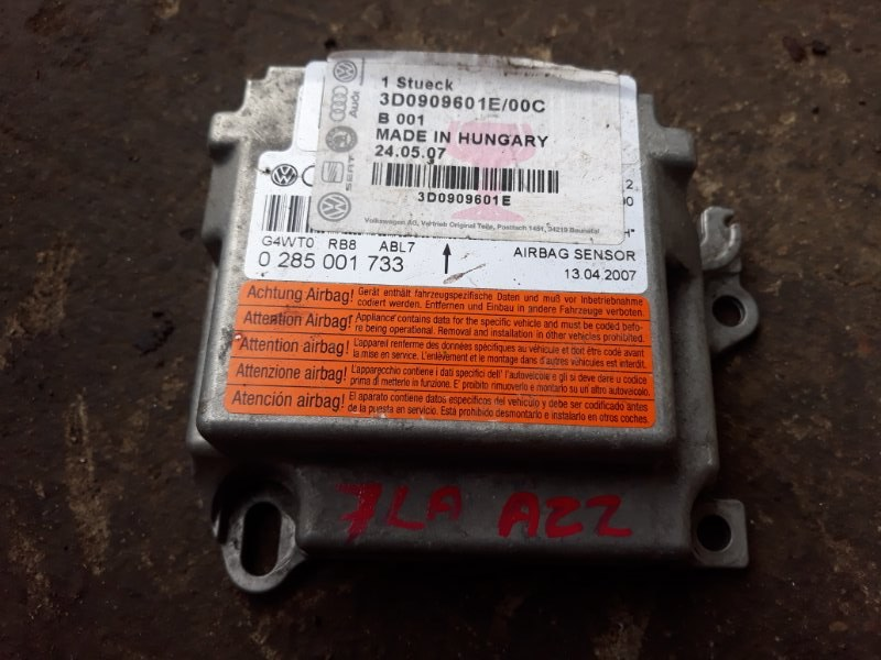 Блок управления air bag Volkswagen Touareg 7L6 4.2 AXQ 2005