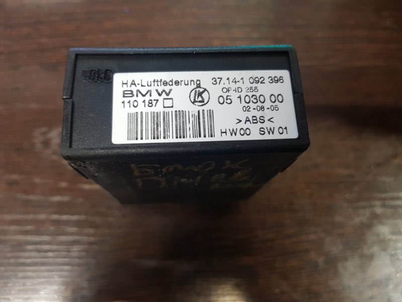 Блок управления подвеской Bmw X5-Series E53 N62B44 2005
