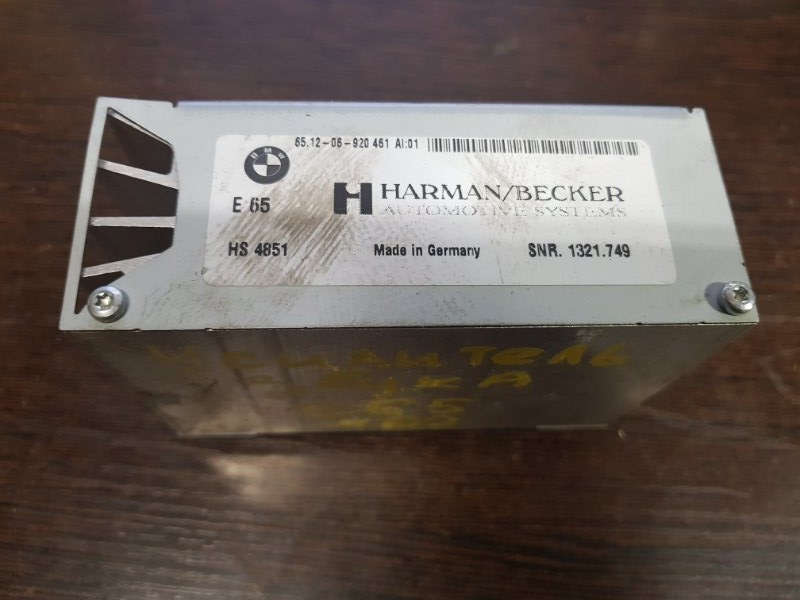 Усилитель звука Bmw 7-Series E65 N62B48 2007