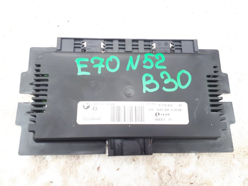 Блок управления светом Bmw X5-Series E70 N52B30 2007