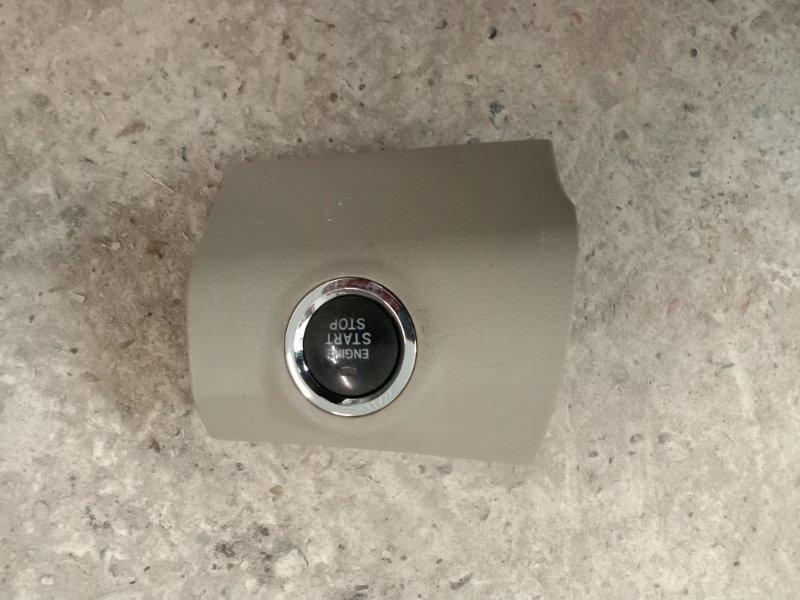 Кнопка запуска двигателя Toyota Camry ACV40 2AZ-FE 2011