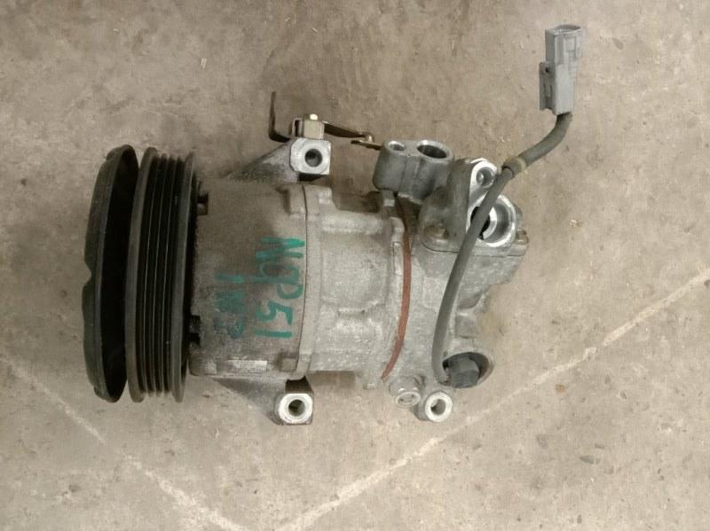 Компрессор кондиционера Toyota Probox NCP59 1NZ-FE 2004