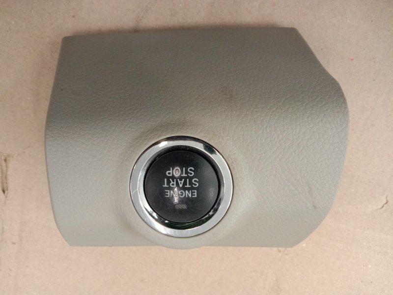 Кнопка запуска двигателя Toyota Camry ACV40 2AZ-FE 2007