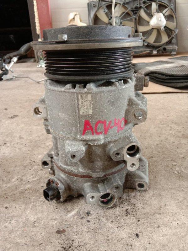 Компрессор кондиционера Toyota Camry ACV40 2AZ-FE 2007