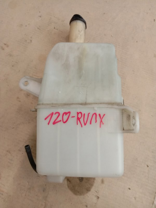 Бачок омывателя Toyota Corolla Runx ZZE123 2ZZ-GE 2001