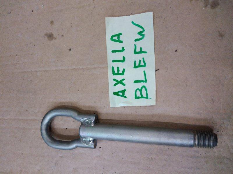 Буксировочный крюк Mazda Axela BLEFW LF-VDS 2009