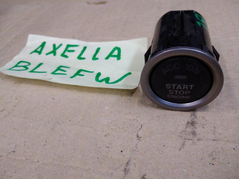 Кнопка запуска двигателя Mazda Axela BLEFW LF-VDS 2009