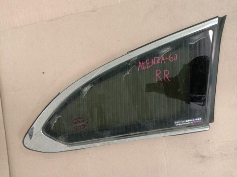 Стекло собачника Mazda Atenza GJ2FP SH-VPTS 2013 заднее правое