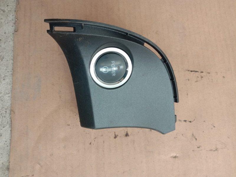 Кнопка запуска двигателя Toyota Prius ZVW30 2ZR-FXE 2010