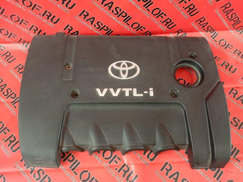 Крышка на двигатель декоративная Toyota Corolla Runx ZZE123 2ZZ-GE 2001