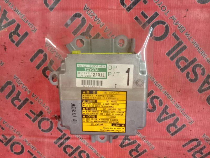 Блок управления air bag Toyota Corona Premio ST215 3S-FE 2001