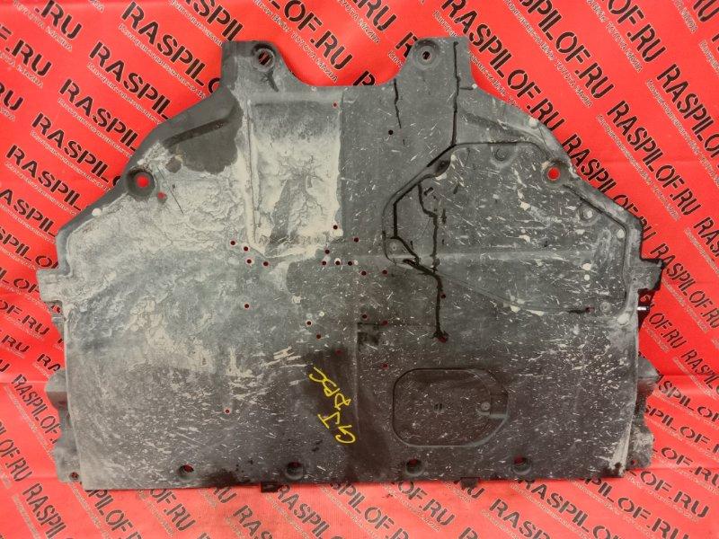 Защита двс Mazda Atenza GJ5FP PY 2013