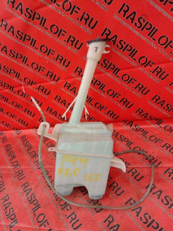 Бачок омывателя Toyota Corolla Axio NZE144 1NZ-FE 2009