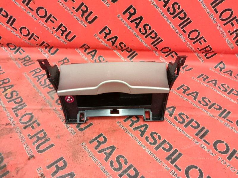 Пепельница Toyota Corolla Axio NZE144 1NZ-FE 2009