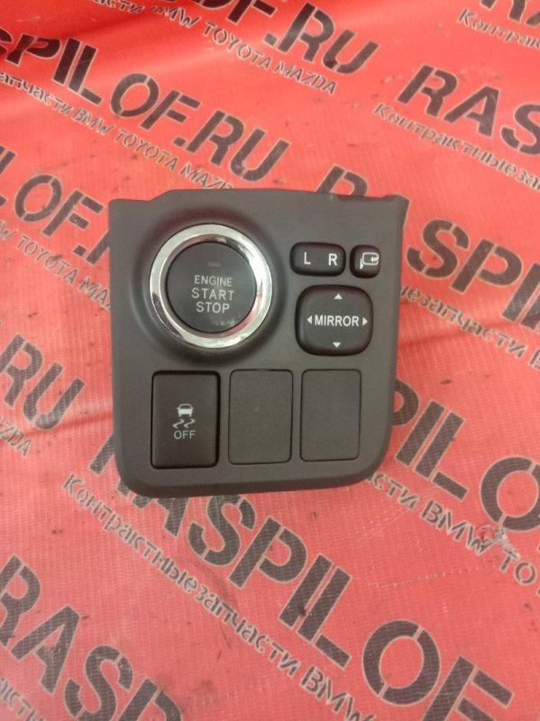 Кнопка запуска двигателя Toyota Wish ZGE20 2ZR-FAE 2010