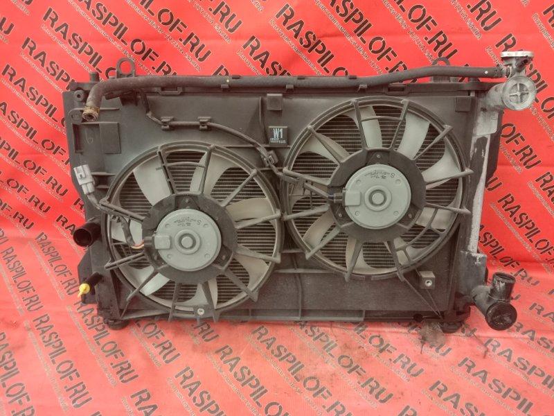 Радиатор двигателя Toyota Wish ZGE20 2ZR-FAE 2010