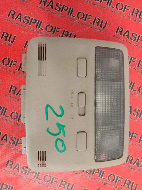 Светильник салона Toyota Avensis AZT251 2AZ-FSE 2005