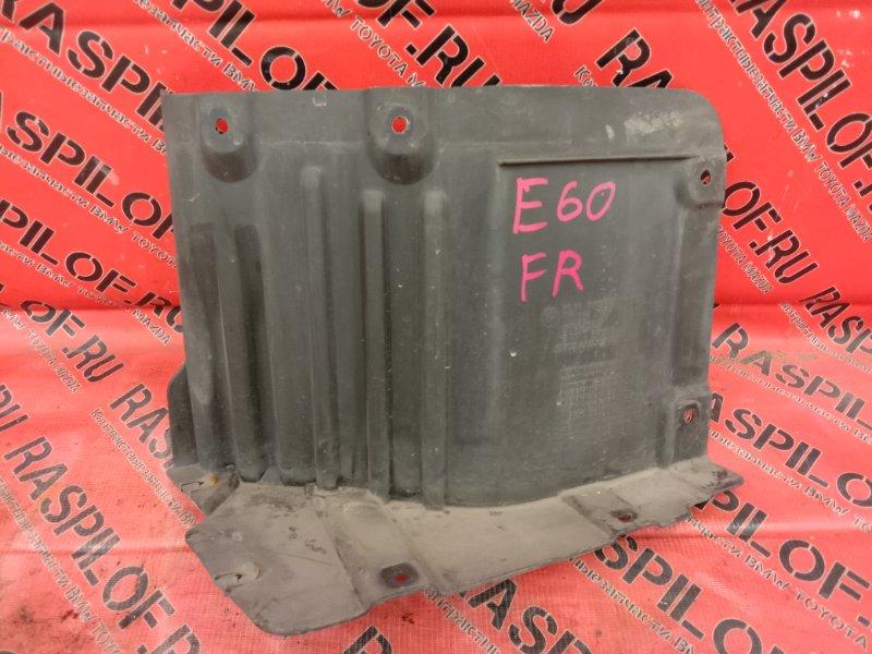 Пластиковая защита Bmw 5-Series E60 N52B25 2009 передняя правая
