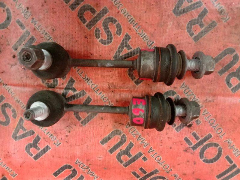 Линк стабилизатора Bmw 5-Series E60 N52B25 2009 задний