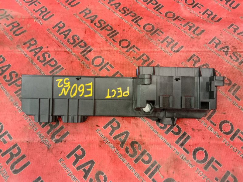 Блок реле и предохранителей Bmw 5-Series E60 N52B25 2009