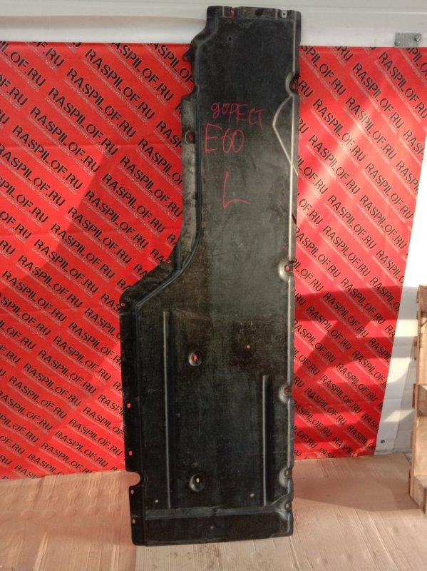 Пластиковая защита Bmw 5-Series E60 N52B25 2005 левая