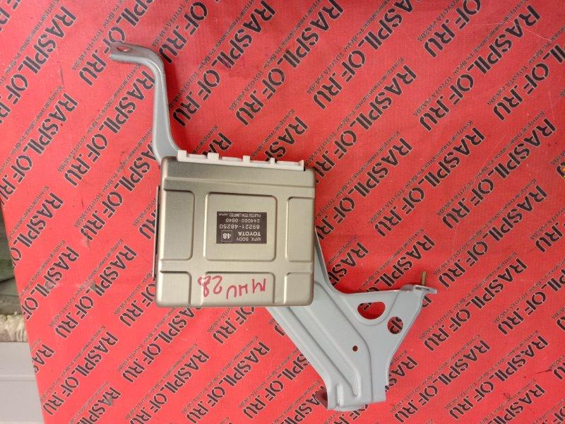 Блок управления Toyota Kluger MHU28W 3MZ-FE 2006