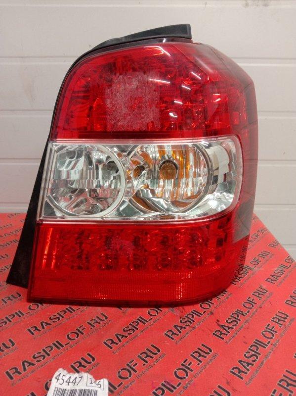 Фонарь стоп-сигнала Toyota Kluger MHU28W 3MZ-FE 2006 правый