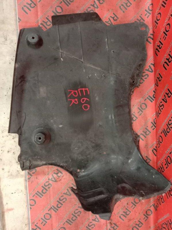 Пластиковая защита Bmw 5-Series E60 N52B25 2005 задняя правая