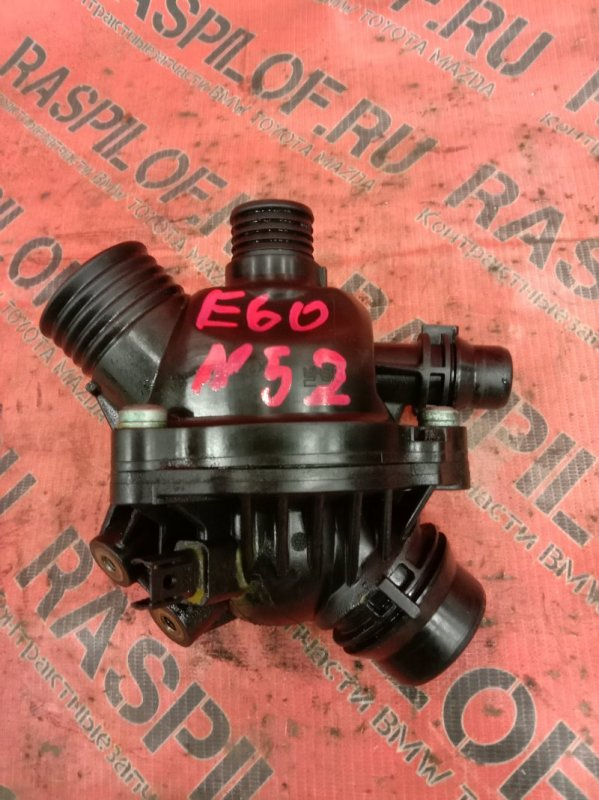 Термостат Bmw 5-Series E60 N52B25 2005