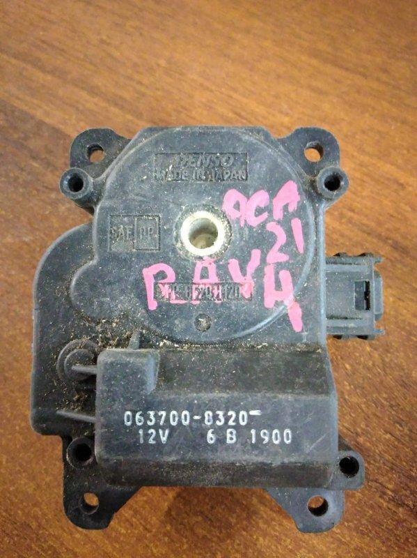 Сервопривод Toyota Rav 4 ACA21 1AZ-FSE 2002