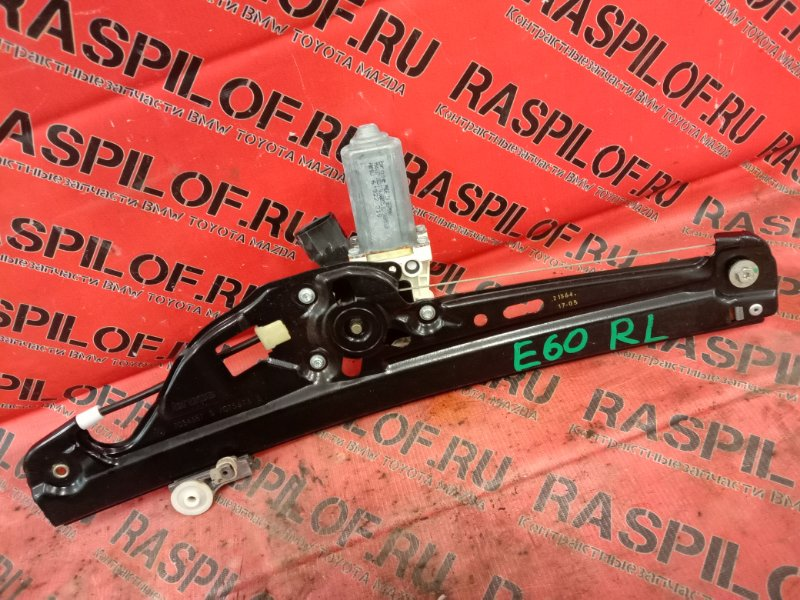Стеклоподъемник Bmw 5-Series E60 N52B25 2005 задний левый