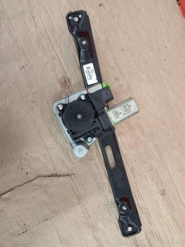 Стеклоподъемник Bmw 3-Series E90 N46B20 2009 задний левый