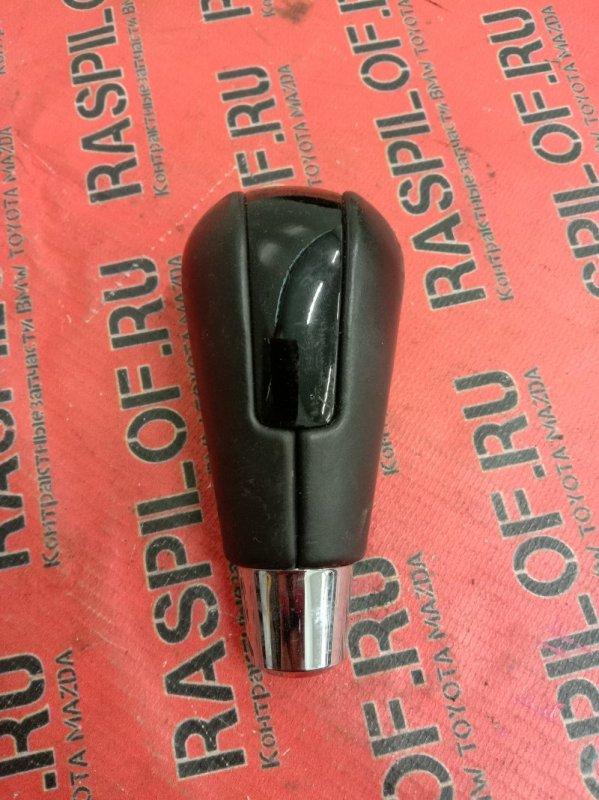 Ручка кпп Mazda Atenza GHEFP LF-VD 2010