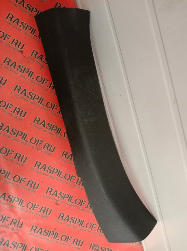 Накладка на порог Mazda Atenza GJ2FP SH-VPTR 2014 задняя правая