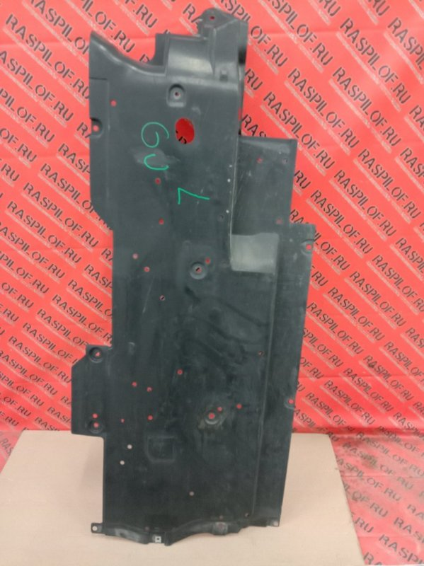Пластиковая защита Mazda Atenza GJ2FP SH-VPTR 2014 левая