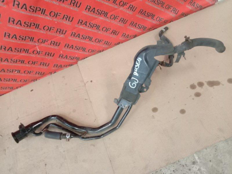 Горловина топливного бака Mazda Atenza GJ2FP SH-VPTS 2014