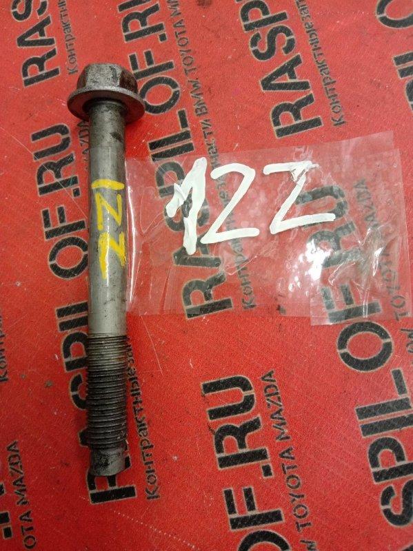 Болт Toyota Premio ZZT240 1ZZ-FE 2003