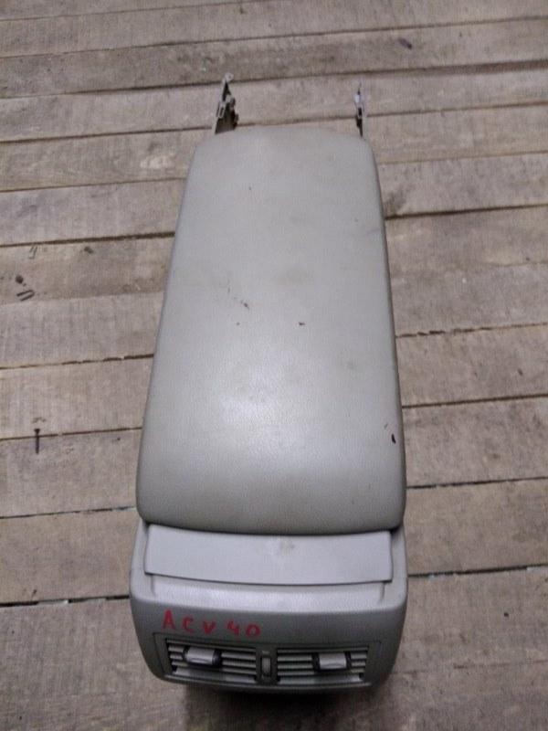 Подлокотник Toyota Camry ACV40 2AZ-FE 2007
