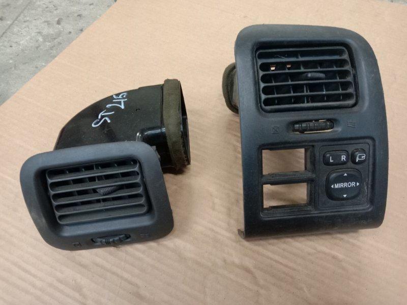 Дефлектор воздушный Toyota Caldina ST215 3S-GE 2001 передний