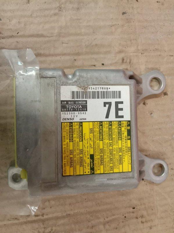 Блок управления air bag Toyota Corolla Fielder NZE144 1NZ-FE 2010