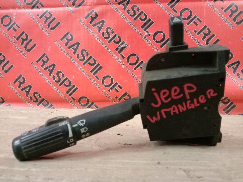 Переключатели подрулевые Jeep Wrangler YJ 1995