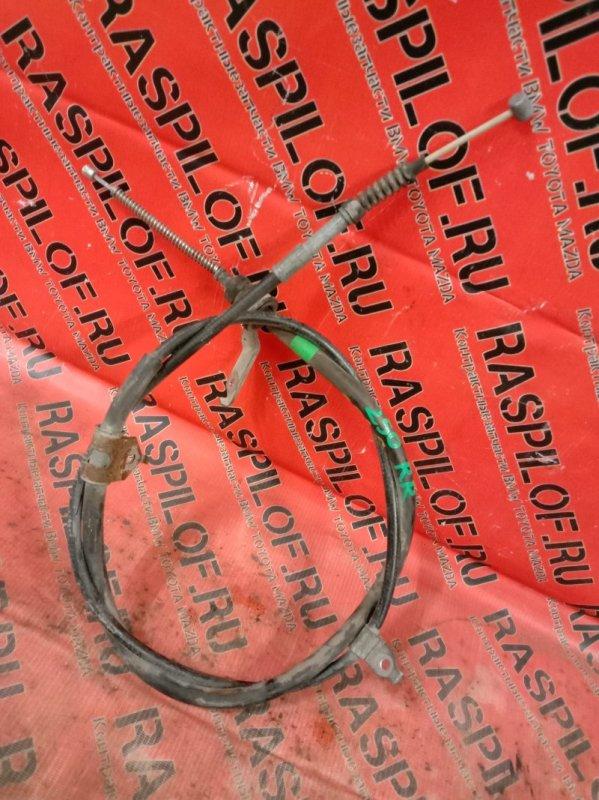 Трос ручника Toyota Avensis AZT251 2AZ-FSE 2005 задний правый