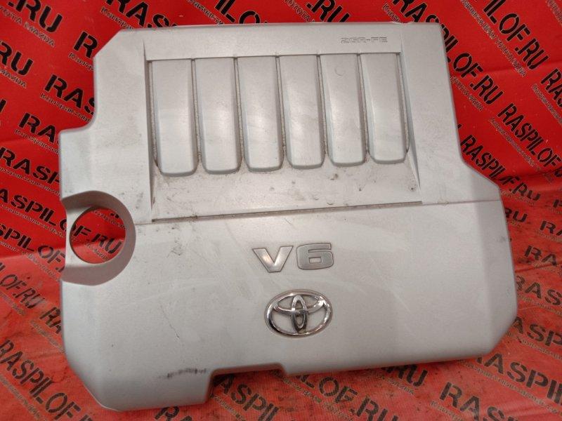 Крышка на двигатель декоративная Toyota Blade GRE156 2GR-FE 2007