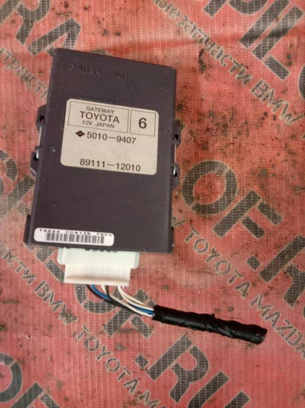 Блок управления Toyota Blade GRE156 2GR-FE 2007