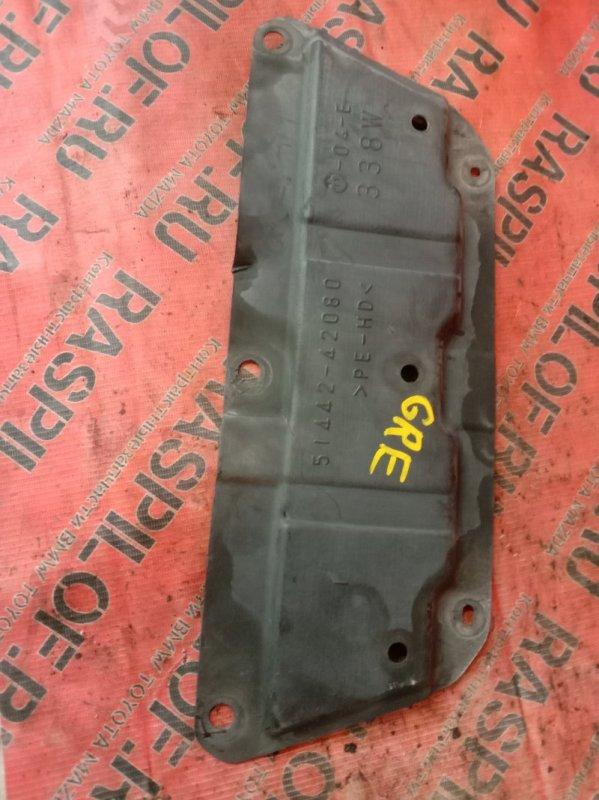 Пластиковая защита Toyota Blade GRE156 2GR-FE 2007