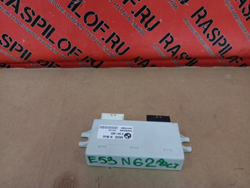 Блок управления Bmw X5-Series E53 M54B30 2001